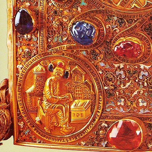 Altar Gospel, gold, decorated with engraving, enamel on filigree, niello, precious stones and pearls. Moscow Kremlin Workshops, 1571. (fragment)