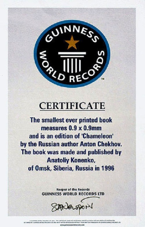 Certificate of the Guinness Book of Records
