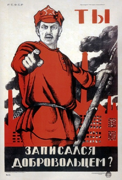 """Have you volunteered?"" - Campaign poster of June 1920 during the civil war in Russia, created by artist Dmitry Orlov Stahievich (1883—1946)"