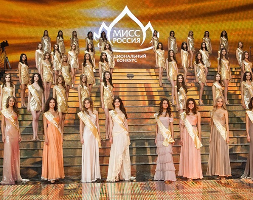 The 34th National competition Miss Russia