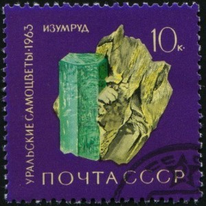 The Urals minerals postage stamp