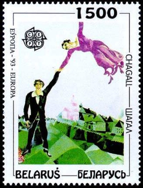 Belarusian postage stamp in honor of Chagall