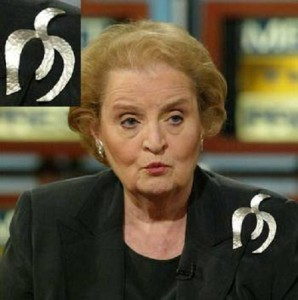 Madeleine Albright on 'Meet the Press' in 2005
