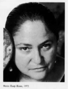 Dina Vierny, 1972