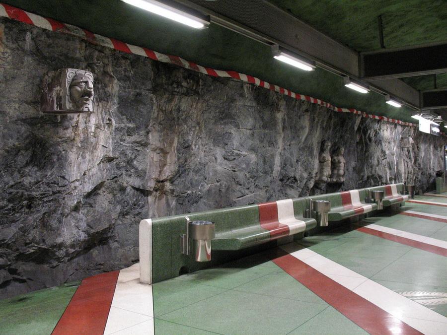 Sculptures in Royal Garden station walls