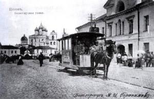 Horse tram, 1900, Pskov, Velikolutskaya street. photographer M.I.Gerasimov.
