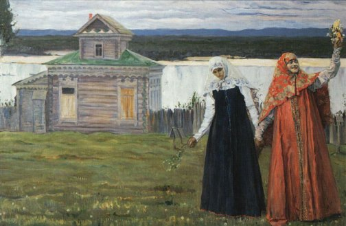 In the Convent (Sisters). 1916