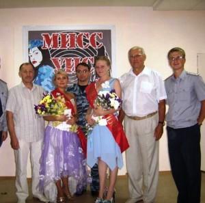Miss MIS in the Kirov region