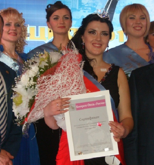 Miss Police 2013 in the Rostov region