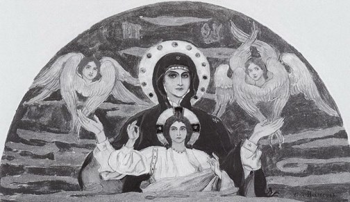 Our Lady. Sketch for future murals.