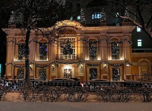 Restaurant Cafe Pushkin in Moscow