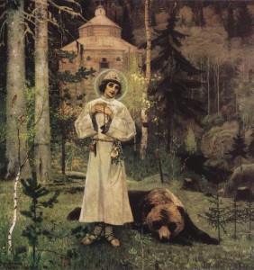 St. Sergius of Radonezh