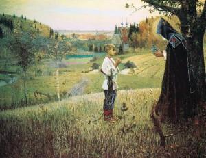 Vision to Youth Bartholomew, 1889-1890