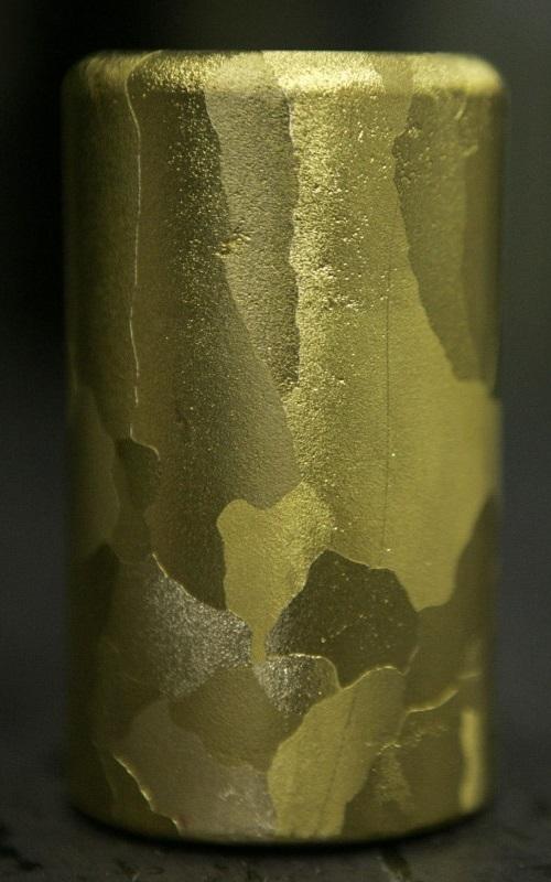 Ingots of gold at the factory Tanaka in the Japanese city of Kanagawa.