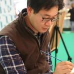 Korean artist watercolorist Jong Sik Shin