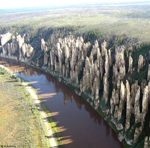 Lena Pillars - a geological formation and the eponymous national park in Russia