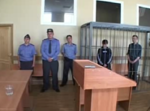 Mokhov was sentenced by the Skopin municipal court to 17 years imprisonment