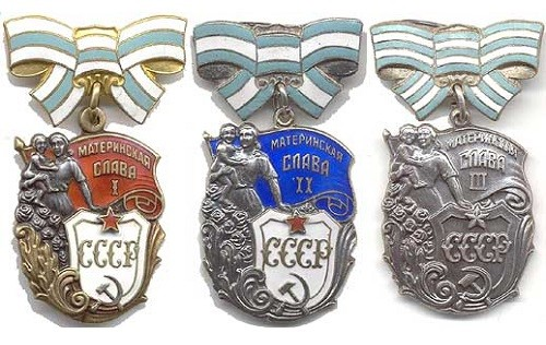 Motherhood glory Order of the USSR