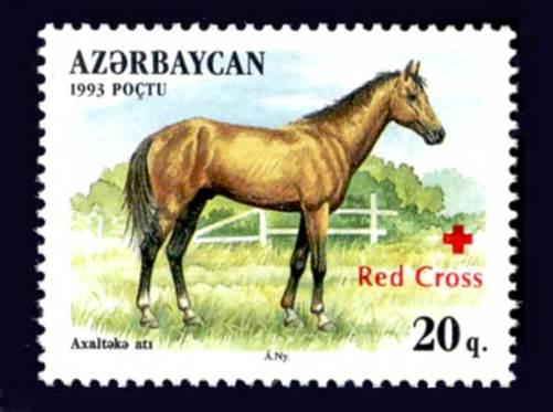 Azerbaijan (1997)