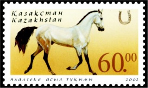 Kazakhstan (2002)