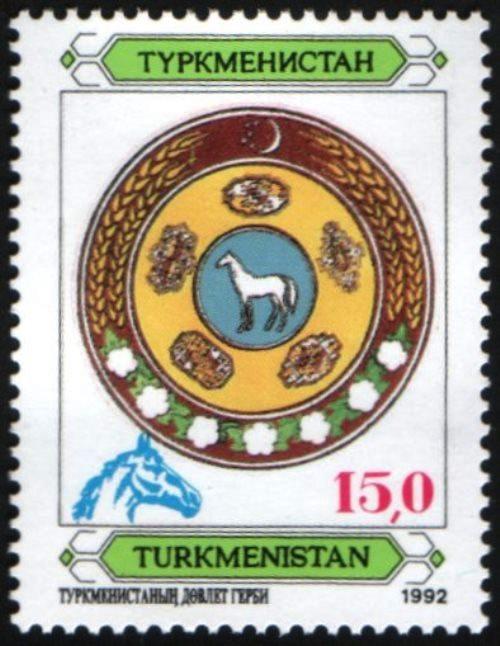 Turkmenistan (1992)