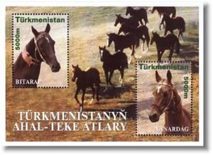 Turkmenistan (2001), block of stamps