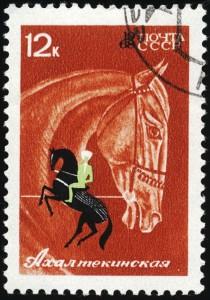 USSR (1968)