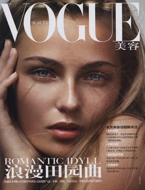 Beautiful model Valentina Zelyaeva