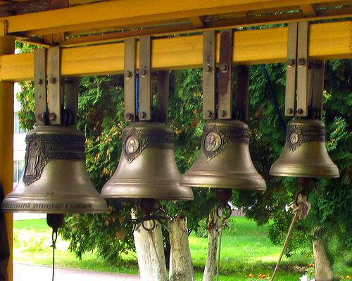 Valuevo bells