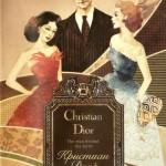 Dior in vintage poster