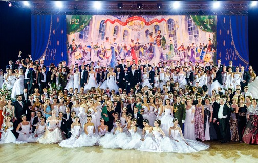 Vienna Ball in Moscow