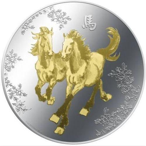 Blue Horse 2014