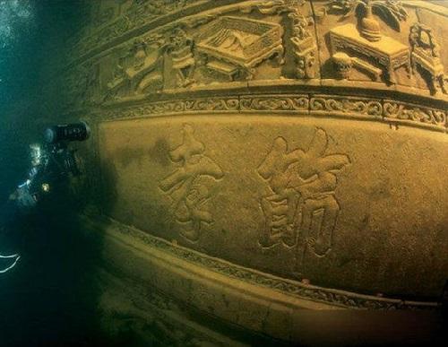 underwater Lion City Shi Cheng