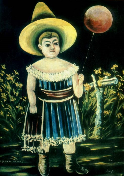 Million Scarlet Roses from Niko Pirosmani. Girl with a ball