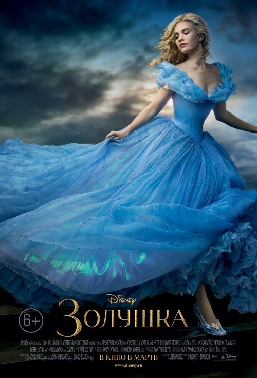 2015 Cinderella beautiful spring premiere