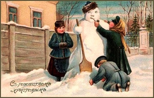 Pre-revolutionary greeting card, Russia. Before 1917