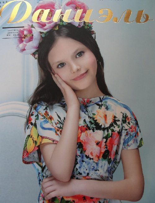 Beautiful child model Diana Pentovich