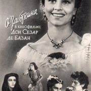 Honored Artist of Russia, Olga Zabotkina