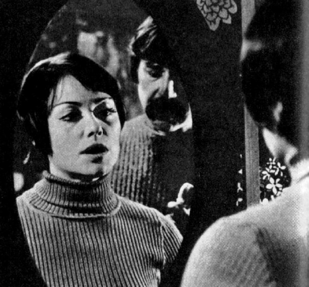 1974 film 'Difficult Love', actress Tzvetana Maneva