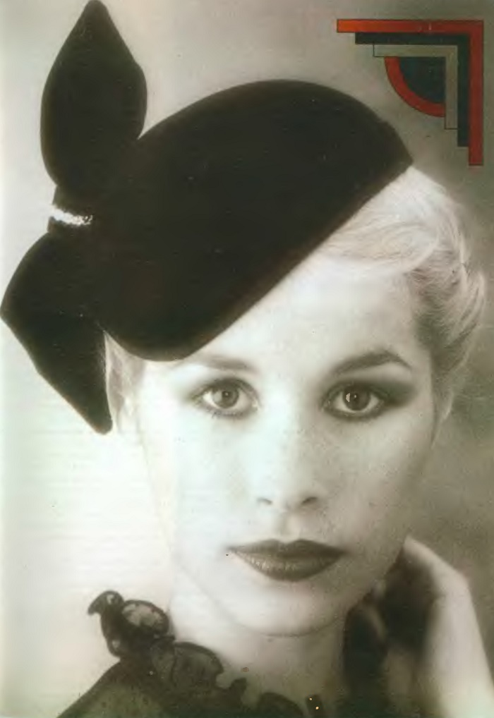 Blonde model, 1981