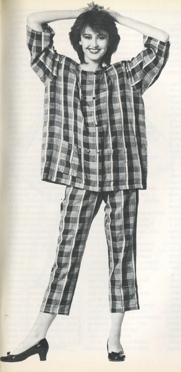 Checkered suit with a skirt-pants. February 1983