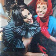 Giulietta Masina and Valentina Cortese. 1964