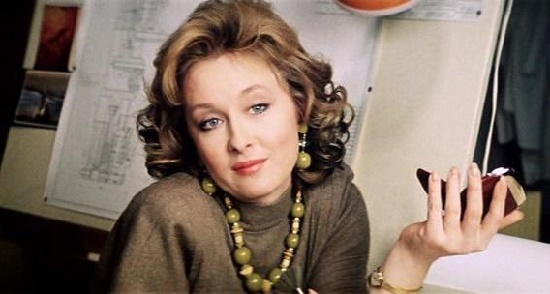 1985 film 'The most charming and attractive'. Soviet Russian actress Larisa Udovichenko